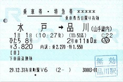 f:id:Himatsubushi2:20200417162257j:plain