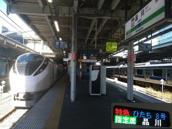 f:id:Himatsubushi2:20200417162314j:plain