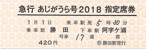f:id:Himatsubushi2:20200417163238j:plain