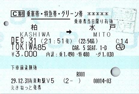 f:id:Himatsubushi2:20200417163520j:plain