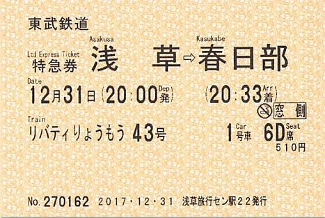 f:id:Himatsubushi2:20200417163626j:plain