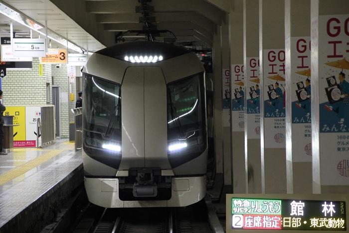 f:id:Himatsubushi2:20200417163644j:plain