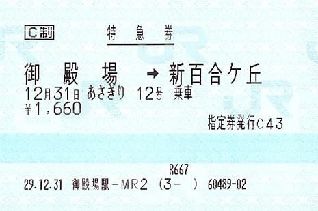f:id:Himatsubushi2:20200417163824j:plain