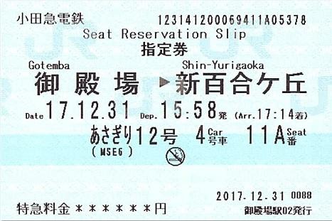 f:id:Himatsubushi2:20200417163843j:plain