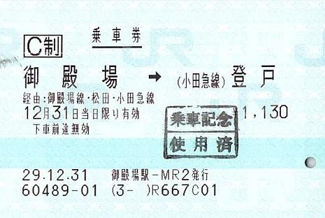 f:id:Himatsubushi2:20200417164021j:plain