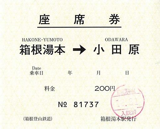 f:id:Himatsubushi2:20200417164324j:plain