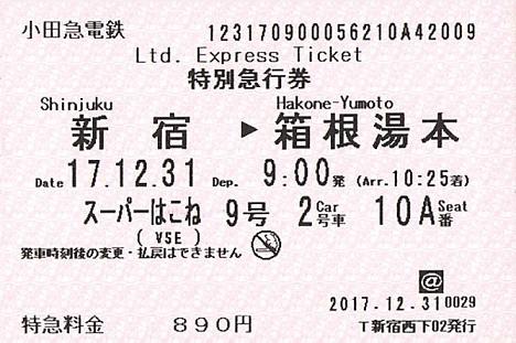 f:id:Himatsubushi2:20200417164454j:plain