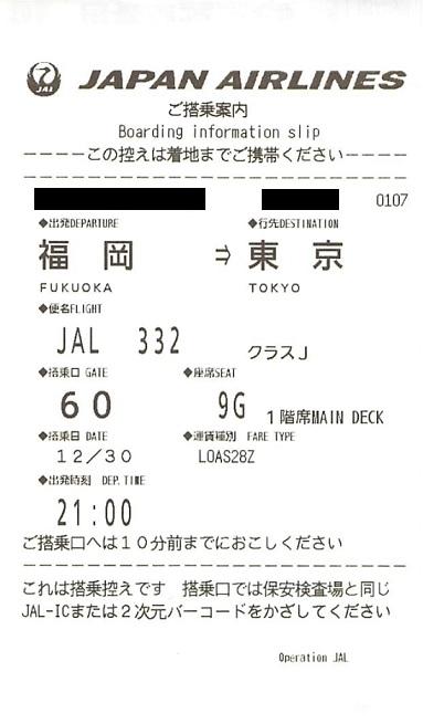 f:id:Himatsubushi2:20200417165446j:plain