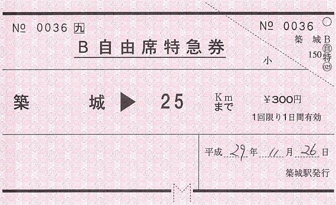 f:id:Himatsubushi2:20200417171224j:plain