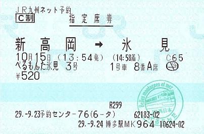 f:id:Himatsubushi2:20200417171559j:plain