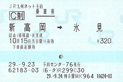 f:id:Himatsubushi2:20200417171623j:plain