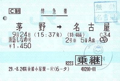 f:id:Himatsubushi2:20200417175126j:plain
