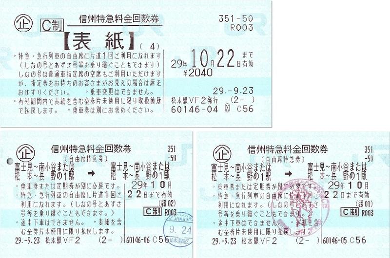 f:id:Himatsubushi2:20200417175353j:plain