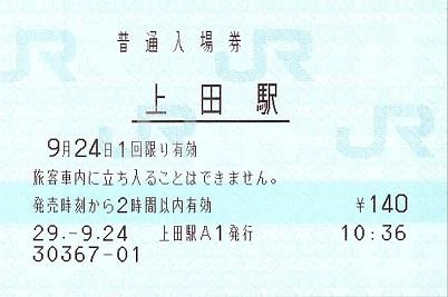 f:id:Himatsubushi2:20200417180039j:plain