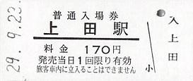 f:id:Himatsubushi2:20200417180100j:plain