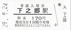 f:id:Himatsubushi2:20200417180436j:plain