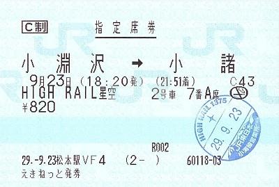 f:id:Himatsubushi2:20200417180733j:plain