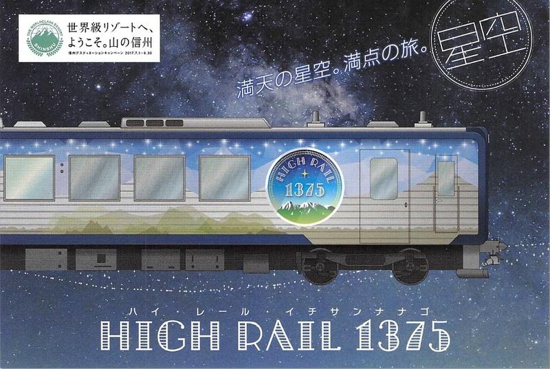 f:id:Himatsubushi2:20200417180759j:plain