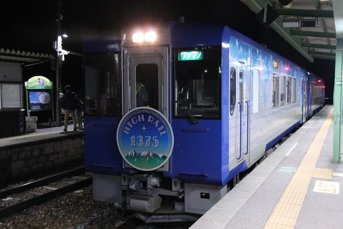 f:id:Himatsubushi2:20200417180821j:plain