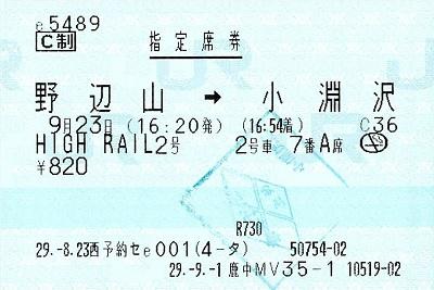 f:id:Himatsubushi2:20200417180949j:plain
