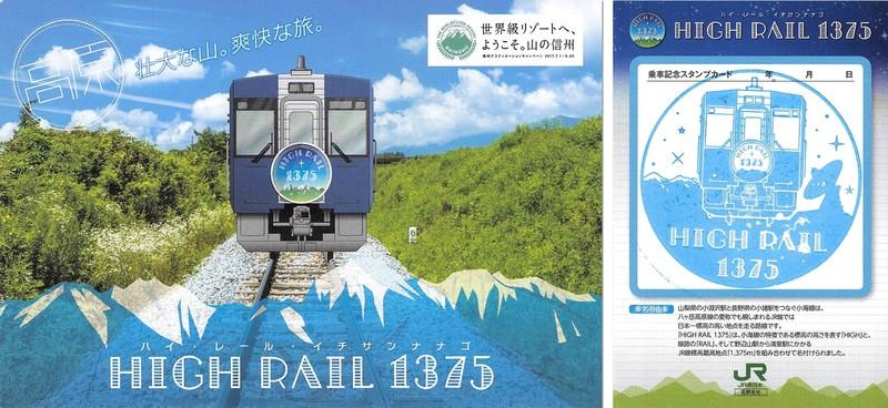 f:id:Himatsubushi2:20200417181009j:plain