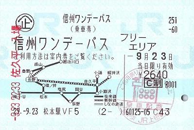 f:id:Himatsubushi2:20200417181727j:plain