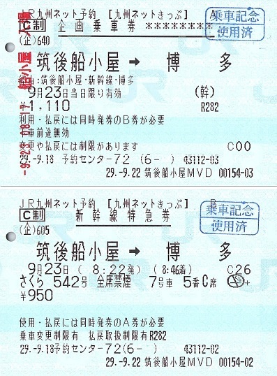 f:id:Himatsubushi2:20200417182007j:plain