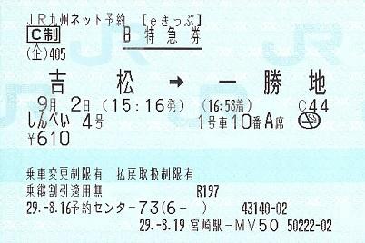 f:id:Himatsubushi2:20200417182120j:plain