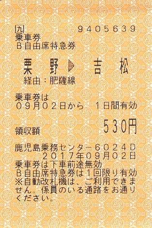 f:id:Himatsubushi2:20200417182247j:plain