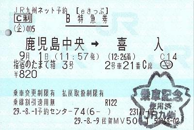f:id:Himatsubushi2:20200418183749j:plain