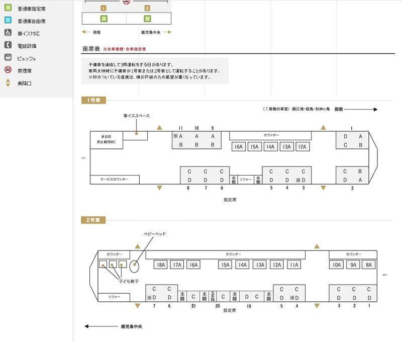 f:id:Himatsubushi2:20200418183812j:plain