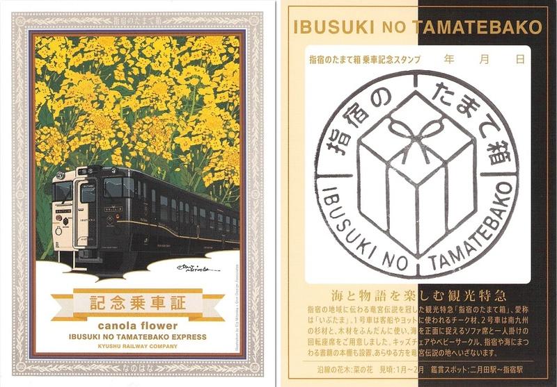 f:id:Himatsubushi2:20200418183849j:plain