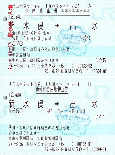 f:id:Himatsubushi2:20200418184005j:plain