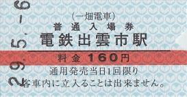 f:id:Himatsubushi2:20200418200325j:plain