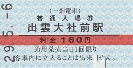 f:id:Himatsubushi2:20200418200453j:plain