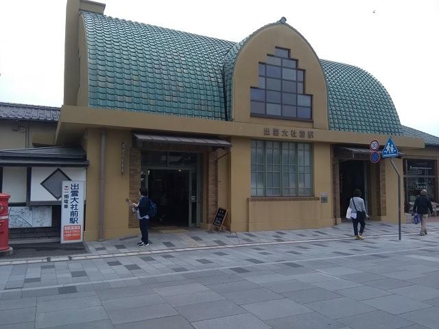 f:id:Himatsubushi2:20200418200513j:plain