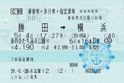 f:id:Himatsubushi2:20200418201437j:plain