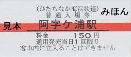 f:id:Himatsubushi2:20200418201632j:plain