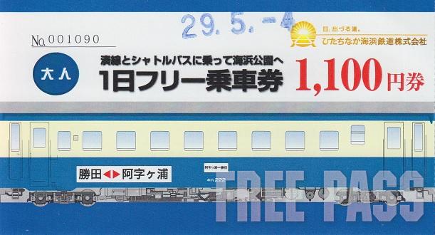 f:id:Himatsubushi2:20200418201804j:plain
