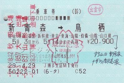 f:id:Himatsubushi2:20200418202306j:plain