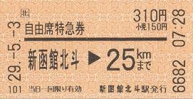 f:id:Himatsubushi2:20200418202541j:plain