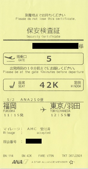 f:id:Himatsubushi2:20200418203209j:plain