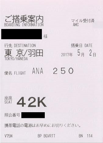 f:id:Himatsubushi2:20200418203231j:plain