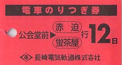 f:id:Himatsubushi2:20200418203446j:plain