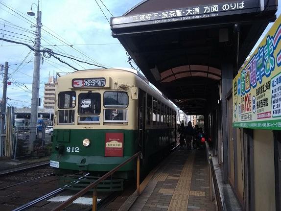 f:id:Himatsubushi2:20200418203511j:plain