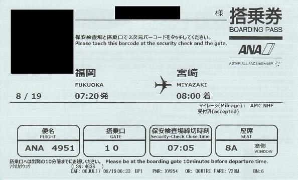 f:id:Himatsubushi2:20200424132447j:plain