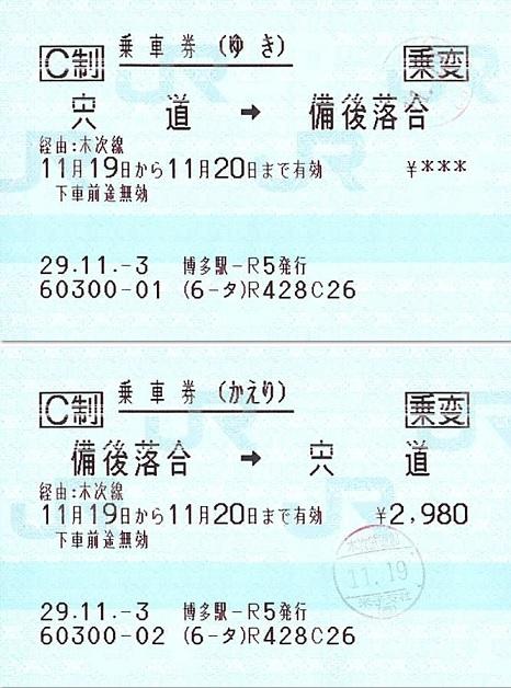 f:id:Himatsubushi2:20200424133023j:plain
