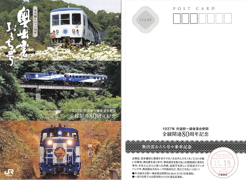 f:id:Himatsubushi2:20200424133041j:plain