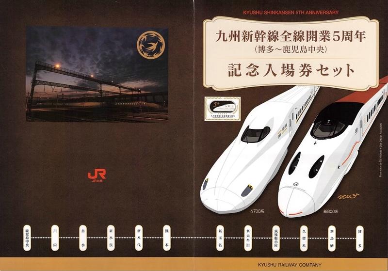 f:id:Himatsubushi2:20200424134153j:plain
