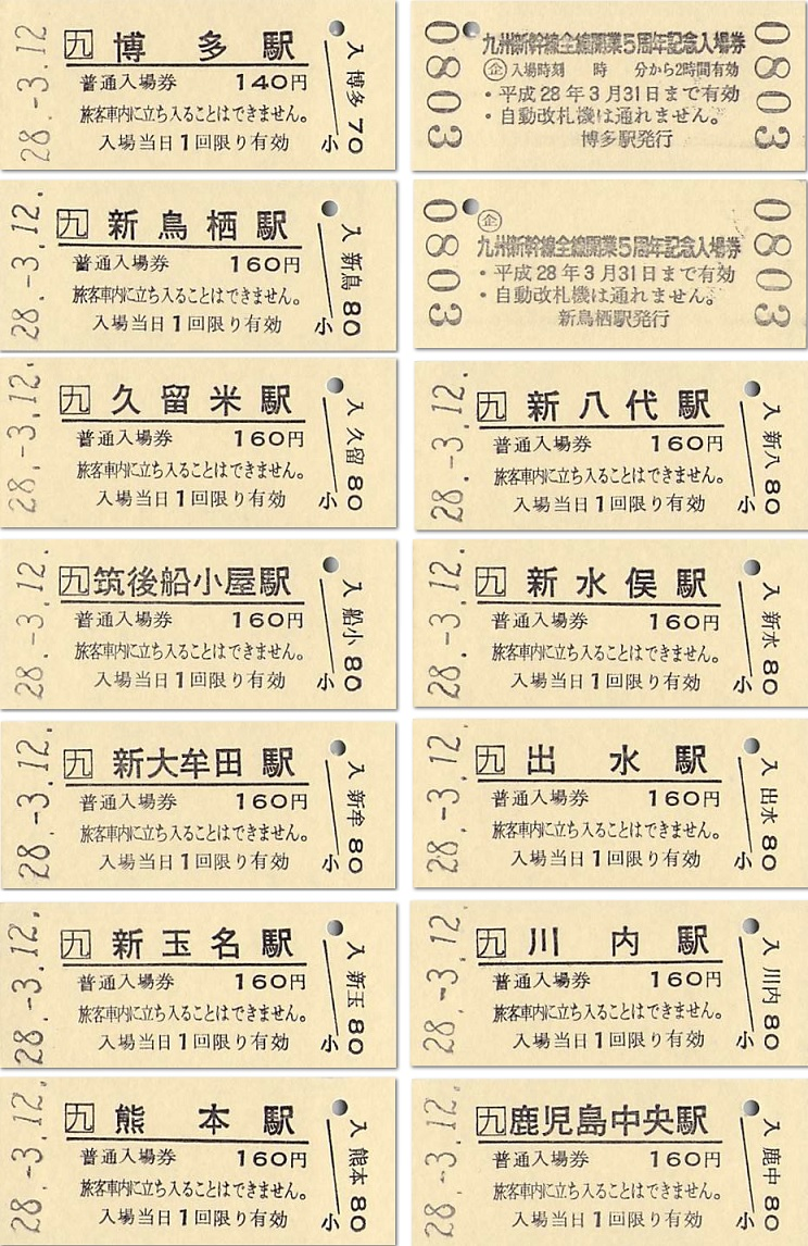 f:id:Himatsubushi2:20200424134206j:plain